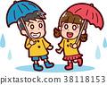 vector, vectors, young girl 38118153