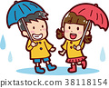 vector, vectors, young girl 38118154