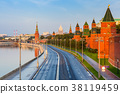 Moscow Kremlin in the morning, Russia 38119459