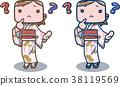 和服 日式服裝 一個年輕成年女性 38119569