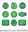 Glowing Neon Patricks Signs Sticker Pack 38120064