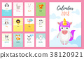 2018 year calendar with animals 38120921