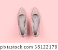 Pair of classic women's beige shoes with pushpin 38122179