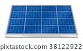 Solar Plate Collector Horizontal 38122922