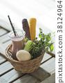 smoothy, vegetables, vegetable 38124964