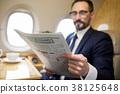 businessman, read, tranquil 38125648