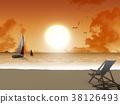 blue water marine 38126493