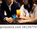 ชายหนุ่มและหญิง (เคาน์เตอร์บาร์) 38126770