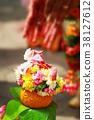 indian wedding rituals, ceremony 38127612