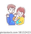 婴孩和父母的例证 38132423