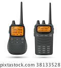 Radio transceivers. Black rectangle portable 38133528