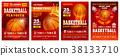 籃球 球 俱樂部 38133710