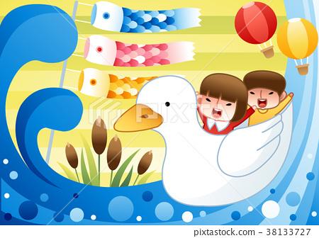 Children's Day 38133727