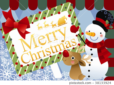 耶誕節 紀念日 周年 38133924