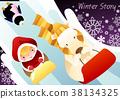 冬天 季節 季節性 38134325