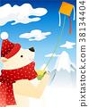 動物 熊 北極熊 38134404