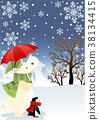 Winter 38134415