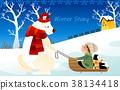 冬天 季節 季節性 38134418