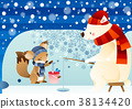 冬季 38134420