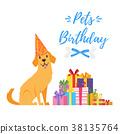 Dog Birthday party greeting card 38135764