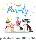 Dog Birthday party greeting card 38135766