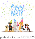 Dog Birthday party greeting card 38135775