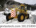 扫雪机 除雪 雪 38135890