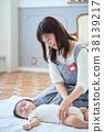 육아 이미지 38139217