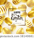 Easter golden egg with calligraphic lettering 38140681