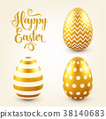 Easter golden egg with calligraphic lettering 38140683