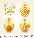 Easter golden egg with calligraphic lettering 38140685