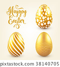 Easter golden egg with calligraphic lettering 38140705