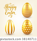 Easter golden egg with calligraphic lettering 38140711