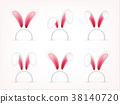 Easter Bunny Ears. Pink and White Mask with Rabbit 38140720