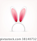 Easter Bunny Ears. Pink and White Mask with Rabbit 38140732