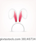 Easter Bunny Ears. Pink and White Mask with Rabbit 38140734