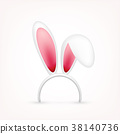 Easter Bunny Ears. Pink and White Mask with Rabbit 38140736