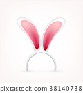 Easter Bunny Ears. Pink and White Mask with Rabbit 38140738
