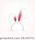 Easter Bunny Ears. Pink and White Mask with Rabbit 38140741