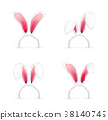 Easter Bunny Ears. Pink and White Mask with Rabbit 38140745