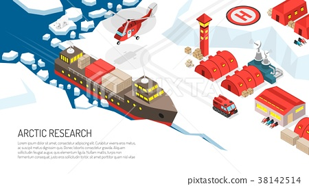 Arctic Research Polar Station Poster  38142514