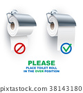 Toilet Paper Roll Spindle Under Over Position 38143180