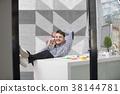 นักธุรกิจ,ชาย,ผู้ชาย 38144781