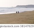 海洋 海 蓝色的水 38147029