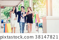 Shopping Asian friends are walking and shopping 38147821