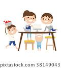 蛋糕 小朋友 孩子 38149043