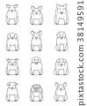 สัตว์,ภาพวาดมือ สัตว์,หมู 38149591