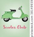 Scooter motorbike icon. Cartoon illustration of mo 38149939