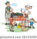 가족, 패밀리, 야외 38150269