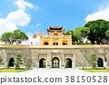 베트남 탕롱 왕궁 38150528
